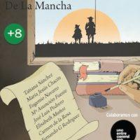 Don Quijote de la Mancha portada