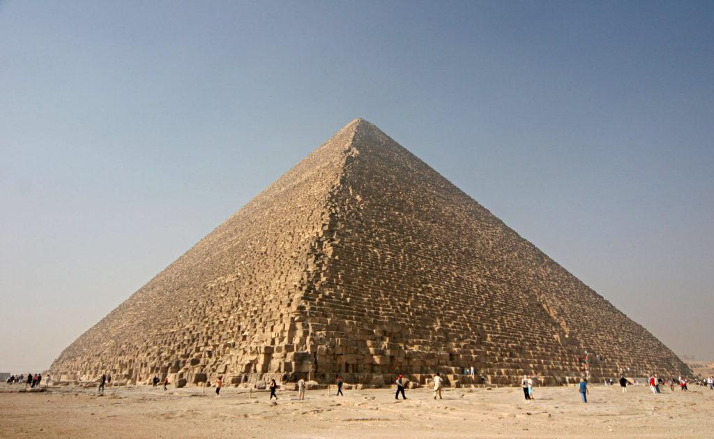 pirámide de Guiza. pirámide de Giza.
